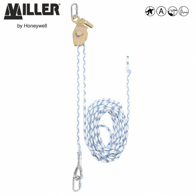 SERPENT TEMPORARY HORIZONTAL LIFELINE<br/><br/>The durable solution for Constructions<br/><br/>Benefits:<br/><br/>• Offers a large working area<br/><br/>• Fast and easy to install<br/><br/>• For use by one or 2 workers<br/><br/>• Maximum working length 20 metres<br/><br/>• Fixing to either permanent anchorage points or temporary webbing anchorage slingsu<br/><br/>Features:<br/><br/>• Durable braided rope with two galvanised connectors<br/><br/>• Supplied with length adjuster, karabiners, end stop and two 1.5m webbing anchorage slings<br/><br/>• Rope in polyester Ø14mm<br/><br/>• Connectors in galvanised steel<br/><br/>Conforms to EN795b<br/><br/>Cod: 10 076 10